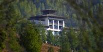 Uma Paro - Main Building